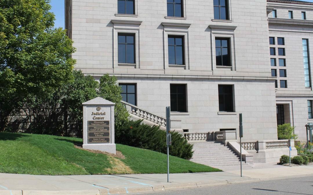 Judicial Center
